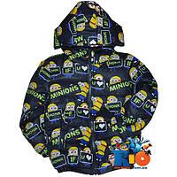 """Стеганная куртка  """"Minions"""" , болоньевая , для мальчиков (рост 92-98-104-110-116 см)"""