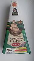 Сыр пармезан Пармиджано Реджано 30мес (250 грамм)