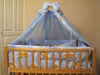 Постельное белье с балдахином! 8 предметов. Цвет: голубой. Пчелки и мишка