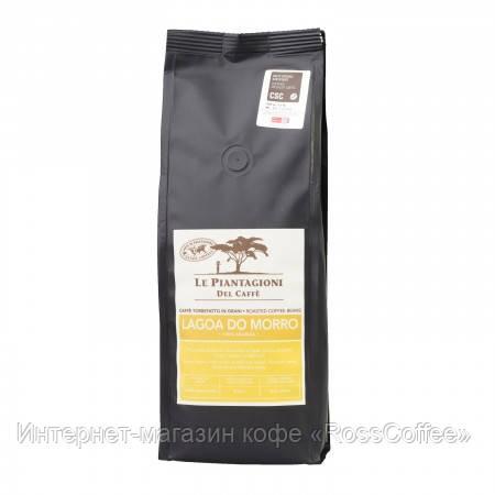 Кофе в зернах Le Piantagioni del Caffe Brazil Lagoa do Morro 500 г