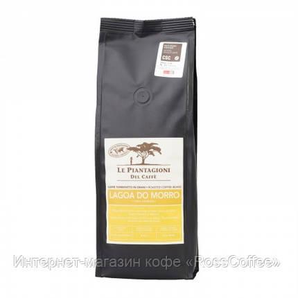 Кофе в зернах Le Piantagioni del Caffe Brazil Lagoa do Morro 500 г, фото 2
