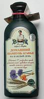 Домашний шампунь Агафьи на каждый день от Бабушки Агафьи укрепляющий наделяет волос природной силой RBA /5-81