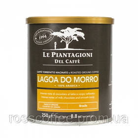 Кофе молотый Le Piantagioni del Caffe Brazil Lagoa do Morro 250 г в банке