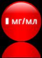 Низкое содержание никотина Merck-1 мг/мл
