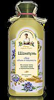 Шампунь-сбор Объем и пышность от Бабушки Агафьи на основе пяти мыльных трав и пшеничной воды RBA /5-81 N