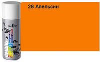 Эмаль авто аэрозольная 150 мл NEW TON № 28 Апельсин