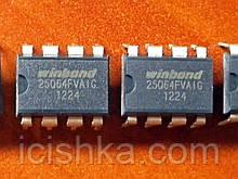 W25Q64FVAIG / W25Q64FV / 25Q64 DIP8 - 8Mb SPI Flash - BIOS (ref)