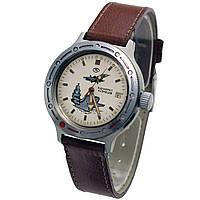 Командирские часы Адмирал Кузнецов с датой