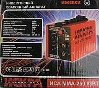 ИНВЕРТОР Искра ИСА ММА-250 IGBT  в чемодане