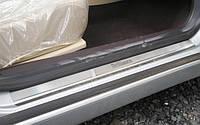 Защитные хром накладки на пороги Brilliance M1, M2 (бриллианс м1, м2 2007+)