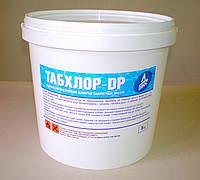 Табхлор-DP (Германия) -  Таблетированный медленнорастворимый хлор.