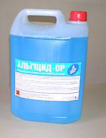 Альгицид (Германия) - средство против водорослей, бактерий, грибков  воды бассейна