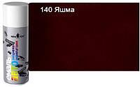 Эмаль авто аэрозольная 150 мл NEW TON № 140 Яшма