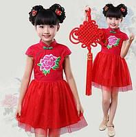 Детское платье в китайском стиле, Большой Цветок