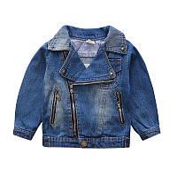 Детская джинсовая куртка - Косуха