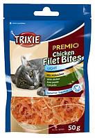 Trixie (Трикси) Кусочки куриного филе Premio, курятина 50гр