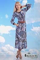 Новинка весны 2014 стильное платье Софья, р.42-54