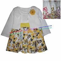 Платье с болеро Vit117 коттон 3 шт (1-3 года) Фрезовый