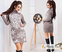 Платье-гольф снежинка