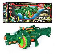 """Пулемет 7001,""""Комби Болтер"""", мягкие пули и стрелы с присосками, звук, на батарейках, отличный и безопасный"""