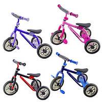 Велосипед детский трехколесный Super Trike