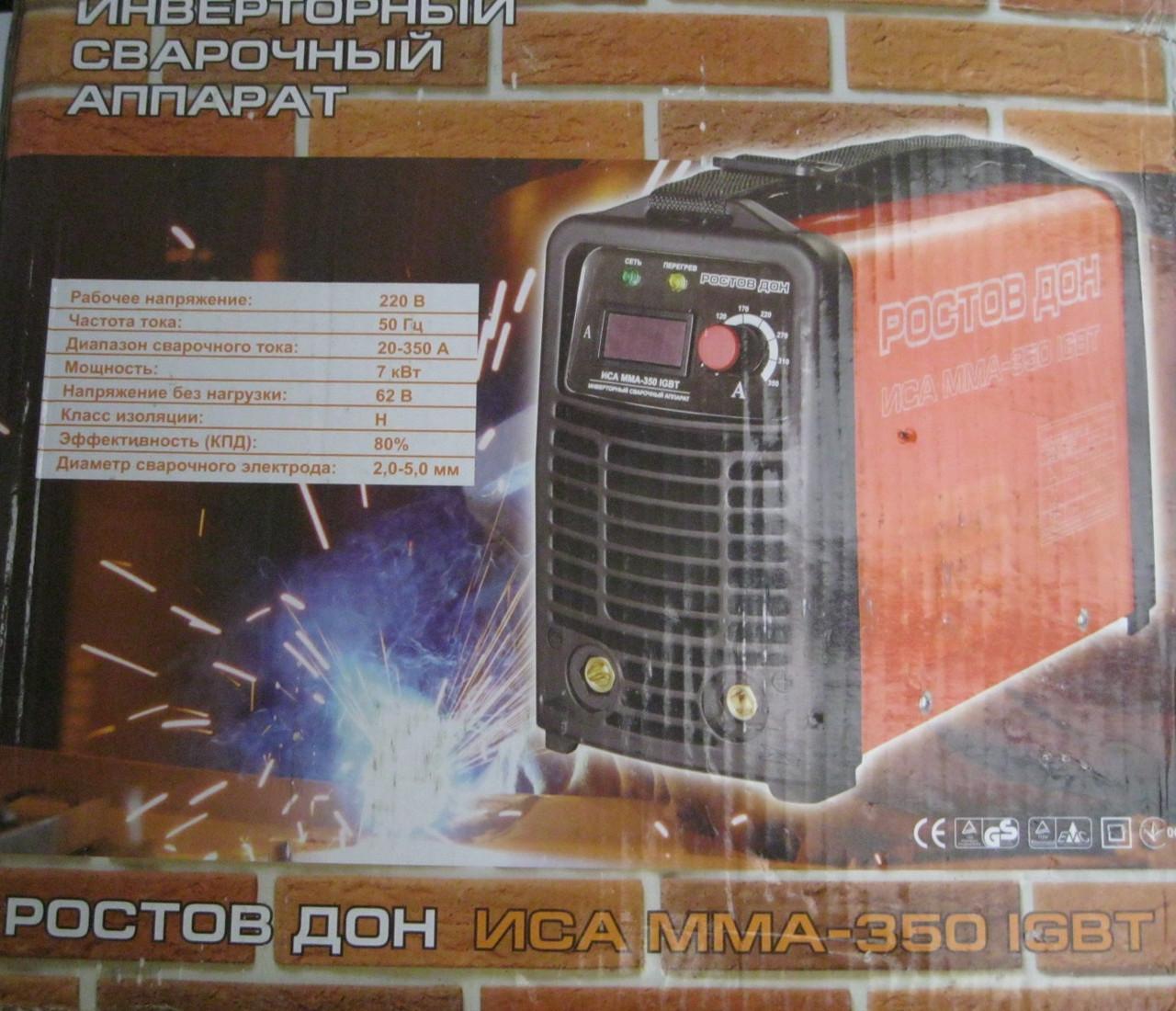 Сварка инверторная Ростов Дон ИСА ММА-350