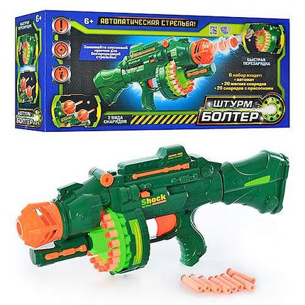 "Пулемет 7002, ""Штурм Болтер"", 56-23-14 см, мягких патроны и пули, звук, на батарейках., фото 2"