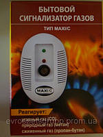 Сигнализаторы газа Maxi/C и TDG/C (Польша)