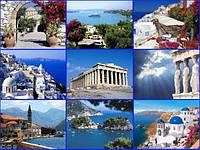 Туры в Европу, туры во Францию, туры в Германию, туры в Словакию