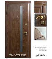 Продажа дверей, ТМ Страж, Дельта, в Чернигове, в Нежине