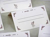 Банкетные карточки