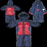 Детский весенний осенний комбинезон р. 80 для мальчика куртка и полукомбинезон на флисе 1921 Красный