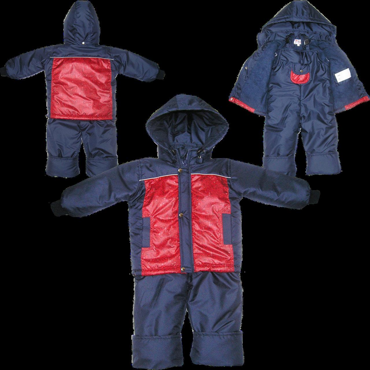 Детский весенний осенний комбинезон р. 80 для мальчика куртка и полукомбинезон на флисе 1921 Красный - Детский интернет-магазин «Ромашка» в Киеве