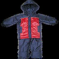 Детский весенний осенний комбинезон р. 86 для мальчика куртка и полукомбинезон на флисе 1921 Красный