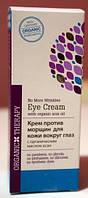 Крем против морщин для кожи вокруг глаз с органическим маслом асаи Organic Therapy RBA /02-13 N