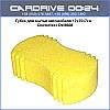Губка для мытья автомобиля 12x25x7см DOCTORWAX DW8608