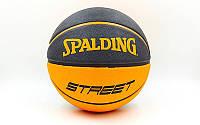 Мяч баскетбольный резиновый №7 SPALDING  STREET SOFT (резина, бутил, чернооранжевый