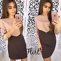 Красивое женское платье двухцветное, цвет беж+коричневый