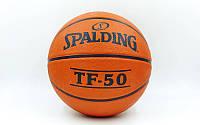 Мяч баскетбольный резиновый №7 SPALDING TF50 (резина, бутил, оранжевый)