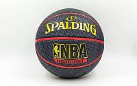 Мяч баскетбольный резиновый №7 SPALDING  HIGHLIGHT RED Outdoor (резина, бутил, чернокрасный)