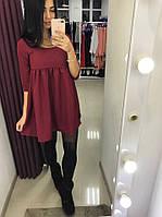 Стильное женское платье легкого покроя, цвет бордо