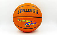 Мяч баскетбольный резиновый №7 SPALDING CROSS OVER (резина, бутил, оранжевый)