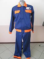 Костюм рабочий для автосервиса, куртка и брюки рабочие, спецодежда