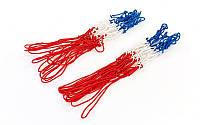 Сетка баскетбольная (нейлон,12 петель, яч. рр 7x7см,цвет бело красносиний, в компл. 2 шт.)