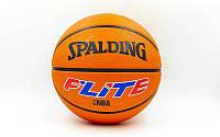 Мяч баскетбольный резиновый №7 SPALDING FLITE BRICK (резина, бутил, оранжевый)