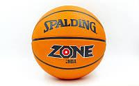 Мяч баскетбольный резиновый №7 SPALDING  ZONE BRICK (резина, бутил, оранжевый)