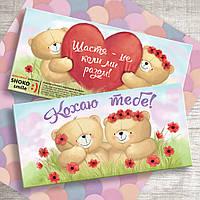 Шоколадка шоколадная плитка на подарок на день святого валентина любимым