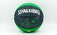 Мяч баскетбольный резиновый №7 SPALDING  NBA Team BasketballCeltics 2013 (резина, бутил