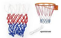 Сетка баскетбольная (полепропилен,12 петель, яч. рр 6x6 см,цвет бело красносиний, в компл. 1 шт.)
