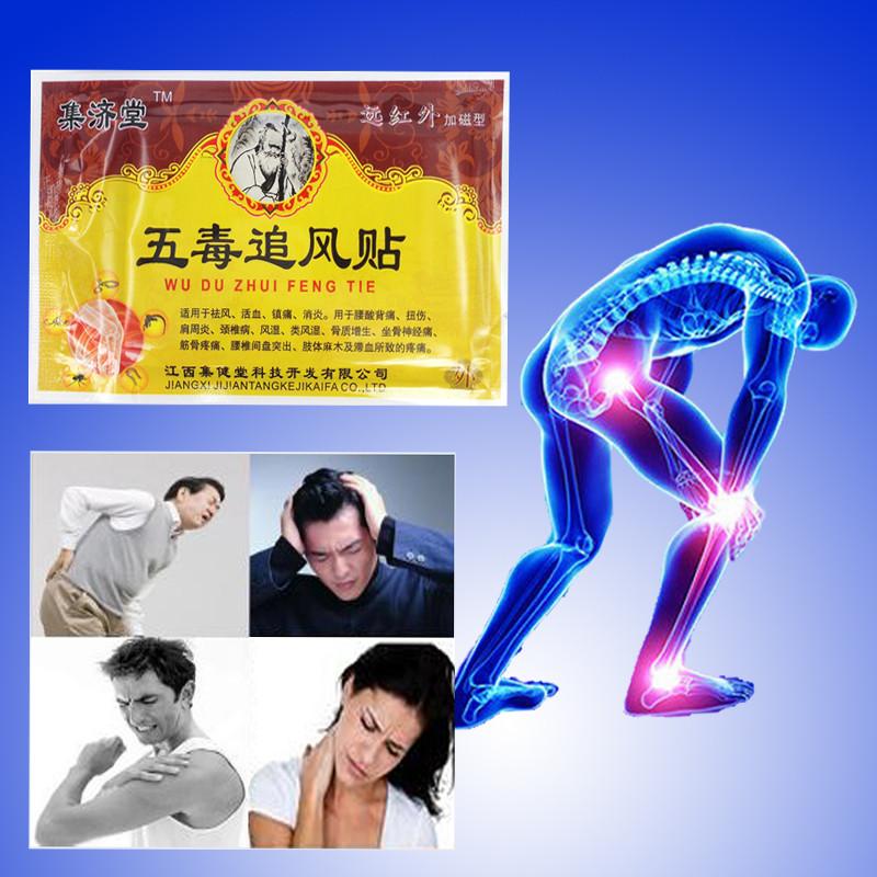 Пластырь обезболивающий Пять ядов «Вуду Чжуйфэн» 8шт (переломы, артриты, растяжения) т